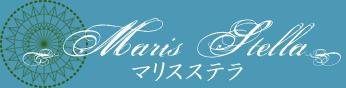 アクセスバーズ&ボディプロセスセッション*マリスステラ*大阪・奈良・神戸から簡単アクセス☆