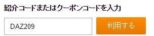 accessbars118